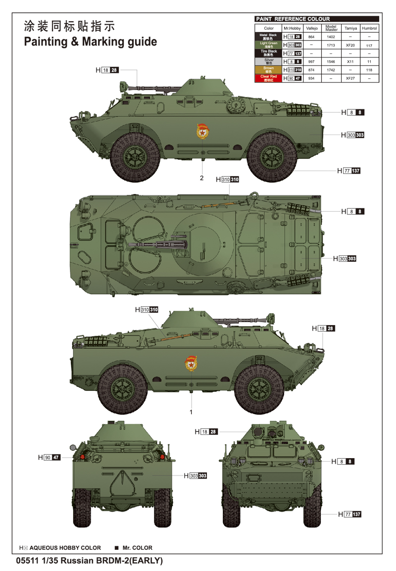 Car Tire Pressure >> Russian BRDM-2(EARLY) 05511-1/35 Series-TRUMPETER(china)