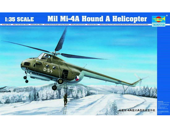 Mil Mi-4A Hound A Helicopter      05101
