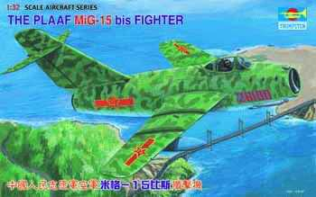 THE PLAAF MiG bis FIGHTER     02204