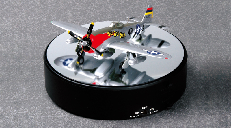 TurnTable Display 09835