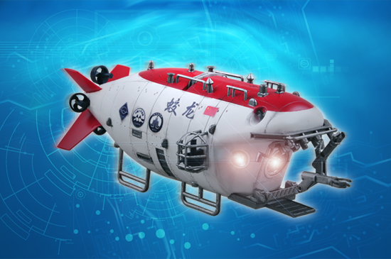 Chinese Jiaolong Manned Submersible 07303