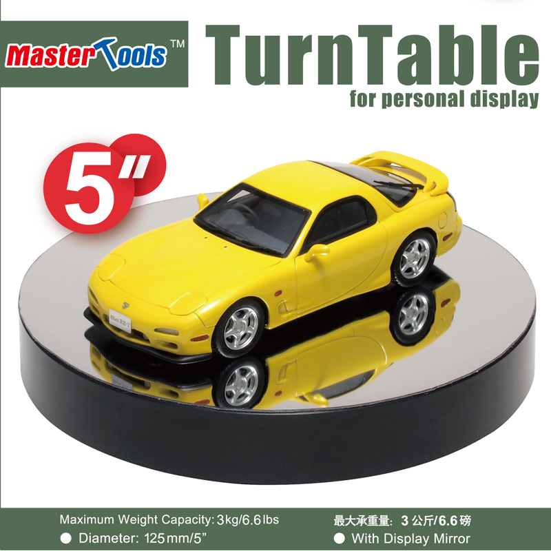 125mm Turntable Display 09836