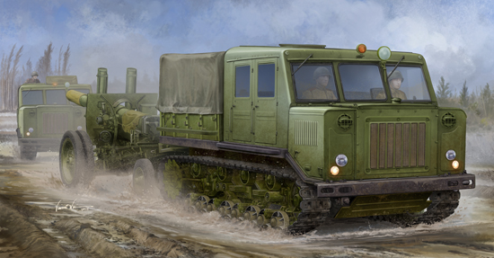 Russian AT-S Tractor 09514