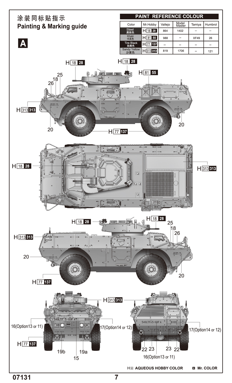 M1117 Guardian Armored Security Vehicle ASV 07131 172