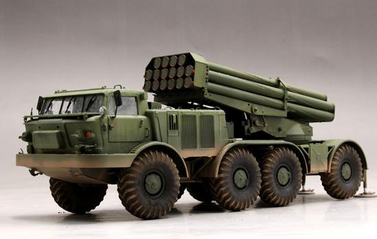 Used Car Engines >> Russian 9P140 TEL of 9K57 Uragan Multiple Launch Rocket ...