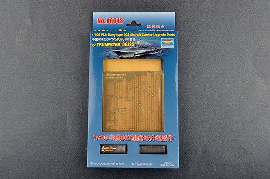 PLA  Navy type 1/700 002 Aircraft Carrier Upgrad Parts for TRUMPETER 06725 06643