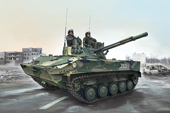 BMD-4 Airborne Infantry Fighting Vehicle 09557